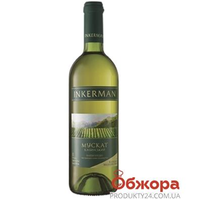 Вино Инкерман (INKERMAN) ординарное Мускат Качинский полусладкое белое 0,75 л. – ИМ «Обжора»
