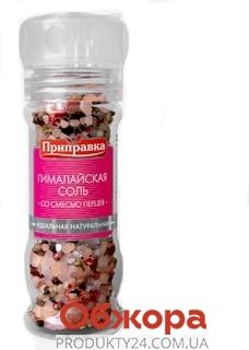 Соль Приправка мельница гималайская соль смесь перцев 90 г – ИМ «Обжора»