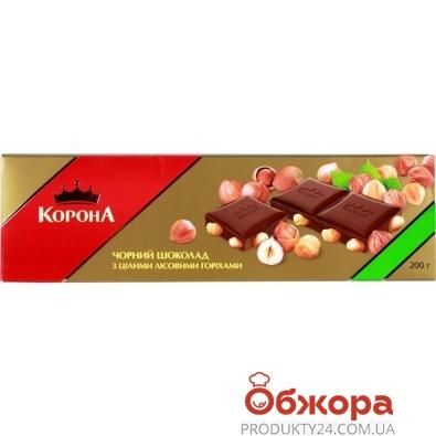 Шоколад Корона черный цельный орех 200 г – ИМ «Обжора»