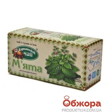 Чай Карпатский чай мята 20*1,35 г – ИМ «Обжора»
