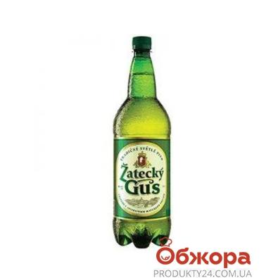 Пиво Жатецкий гусь (Zatecky Gus) 1,15 л – ИМ «Обжора»