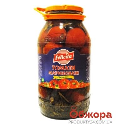 Томаты Феличита (Felicita) маринованные 1,85 л – ИМ «Обжора»