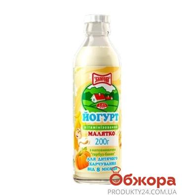 Йогурт Злагода Тыква банан 200 г 2,8% – ИМ «Обжора»