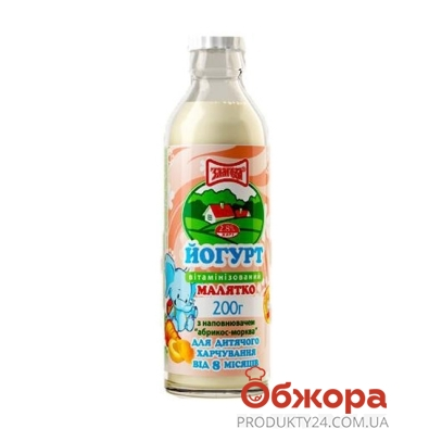 Йогурт Злагода Абрикос морковь 200 г 2,8% – ИМ «Обжора»