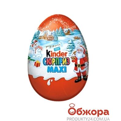 Шоколад Киндер сюрприз maxi 100 г – ИМ «Обжора»