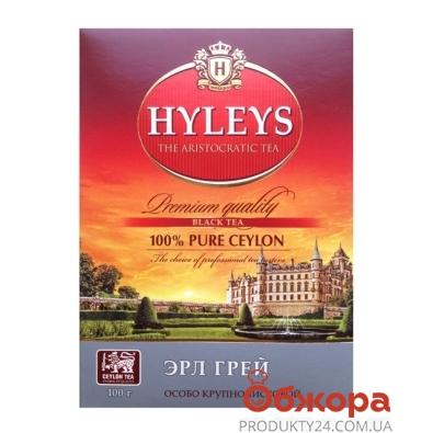 Чай Хейлис (Hyleys) Ерл Грей крупнолистовой 100 г – ИМ «Обжора»