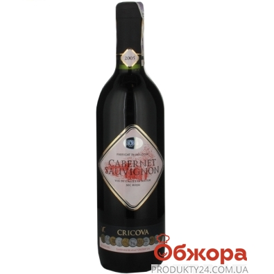 Вино Криково (Cricova) Совиньон белое 0,75 л. – ИМ «Обжора»