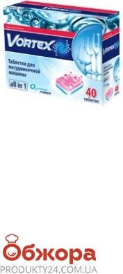 Средство для посудомоечной машины Вортекс (Vortex) таблетки 2 в 1 40 шт. – ИМ «Обжора»