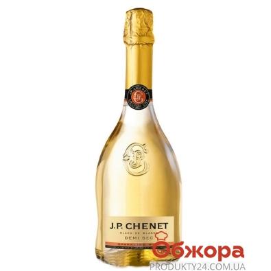 Шампанское Жан Поль Шене (J.P. Chenet) белое полусухое 0.75 л – ИМ «Обжора»
