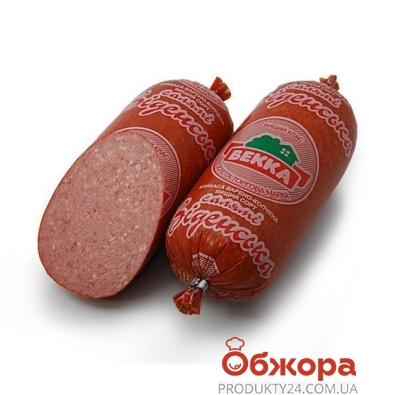 Колбаса Векка Салями Венская 1/с с/к – ИМ «Обжора»