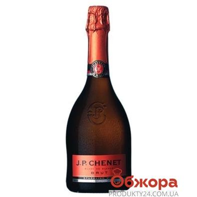 Шампанское Жан Поль Шене (J.P. Chenet) белое брют 0.75 л – ИМ «Обжора»