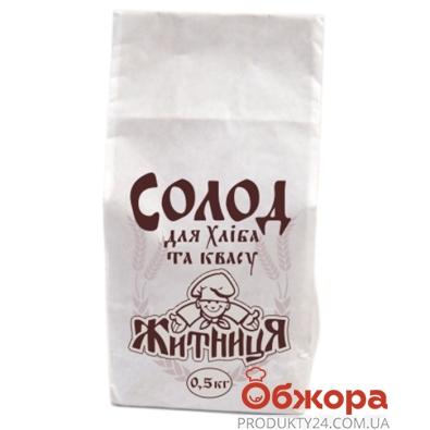 Солод Житница 500г ржаной – ИМ «Обжора»