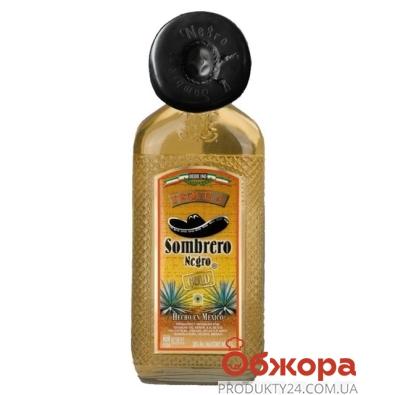 Текила Сомбреро Негро (Sombrero Negro) Голд 38%   1л. – ИМ «Обжора»