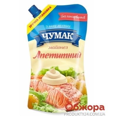 Майонез Чумак 750 гр. Аппетитный д/п – ИМ «Обжора»
