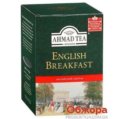 Чай Ахмад (Ahmad) Английский завтрак 200 г – ИМ «Обжора»