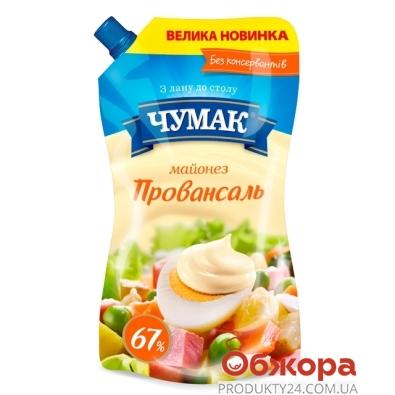 Майонез Чумак 750г Провансаль 67% д/п – ИМ «Обжора»
