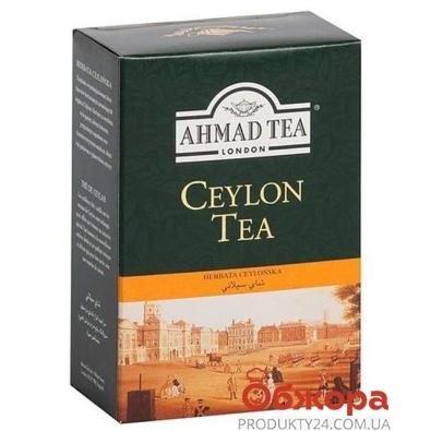 Чай Ахмад (Ahmad) Цейлон крупнолистовой  200 г – ИМ «Обжора»