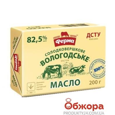 Масло Ферма Вологодское 82,5% 200 гр. – ИМ «Обжора»