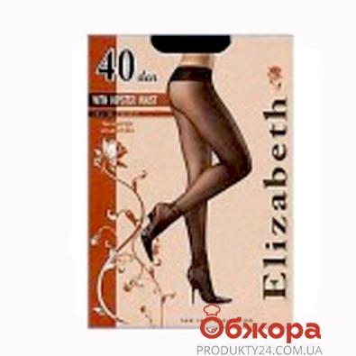 Колготки Элизабет (ELIZABETH) with H/W 40 Visone 3 – ИМ «Обжора»