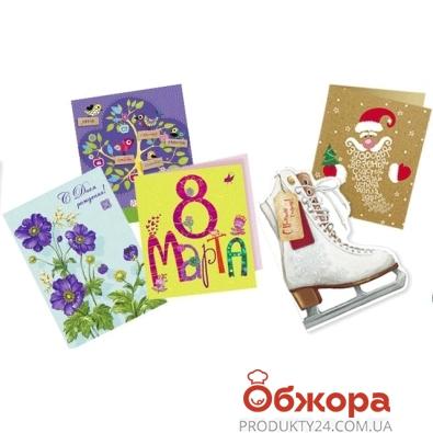 Открытки цв. Арт-дизайн УББ – ИМ «Обжора»