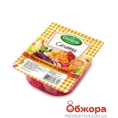 Капуста Гринвиль листовая 300 г – ИМ «Обжора»