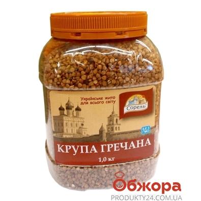 Гречка Сорель 1 кг – ИМ «Обжора»