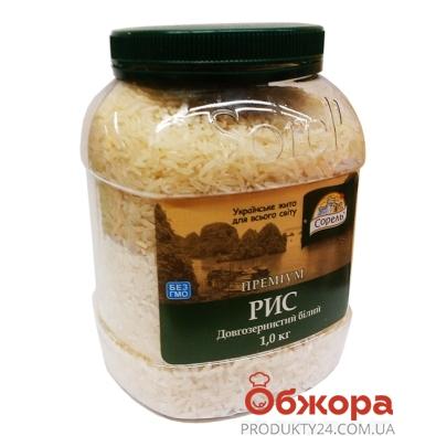 Рис Сорель длиннозернистый п/е банка 1 кг. – ИМ «Обжора»