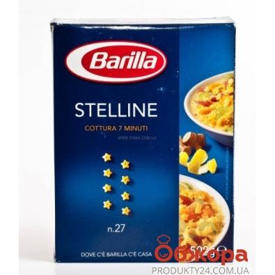 Макароны Барилла (Barilla) 500г N27 стелинни – ИМ «Обжора»