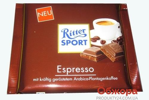 Шоколад Риттер спорт (Ritter Sport) еспрессо 100 г – ИМ «Обжора»