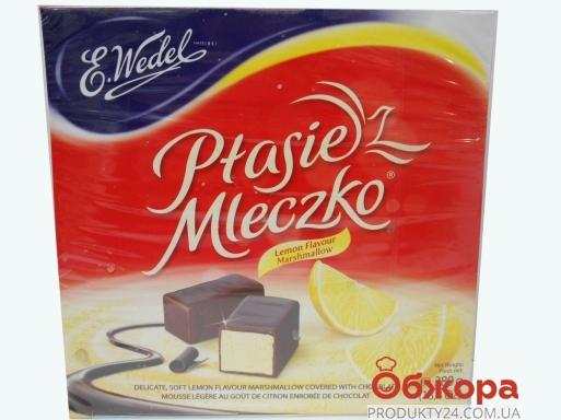 Конфеты Ведел (Wedel) 380г Птичье молоко лимон – ИМ «Обжора»