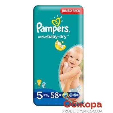 Подгузники PG  Памперс (PAMPERS) Джуниор (5) 58 2 шт – ИМ «Обжора»
