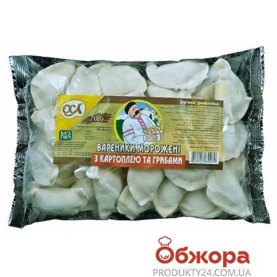 Вареники ОСА с грибами и картошкой 700 г – ИМ «Обжора»