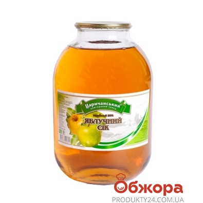 Сок Царичанский Яблоко 3л – ИМ «Обжора»