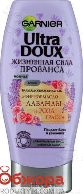 Бальзам Гарниер (Garnier) Травы Прованса для всех типов волос 200 мл. – ИМ «Обжора»