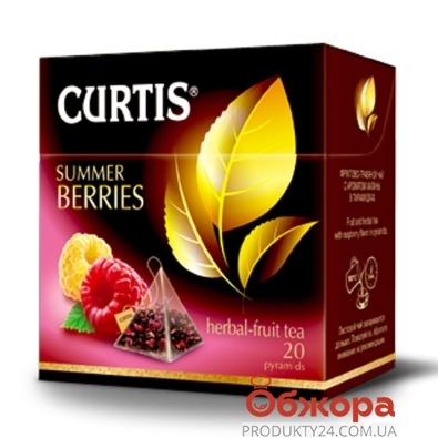 Чай Кертис (Curtis) Summer Beries 20 п – ИМ «Обжора»