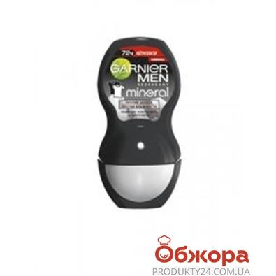 Дезодорант - ролик Гарниер (Garnier) Минерал для мужчин Нейтрализатор 50 мл – ИМ «Обжора»
