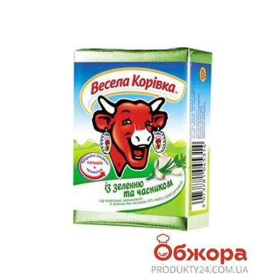 Сыр плавленый Веселая коровка с зеленью и чесноком 90 г – ИМ «Обжора»