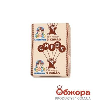 Сырок с какао Славяночка 90 г 15% – ИМ «Обжора»