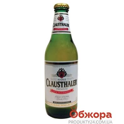Пиво Клаусталер (Clusthaler) безалкогольное 0.3 л. – ИМ «Обжора»