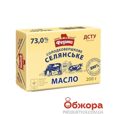 Масло Ферма селянское 73% 200 гр. – ИМ «Обжора»
