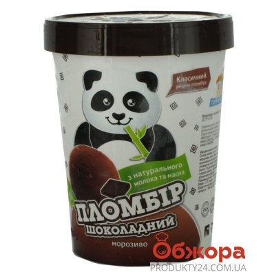 Мороженое Геркулес Пломбир Шоколодный 500 г – ИМ «Обжора»