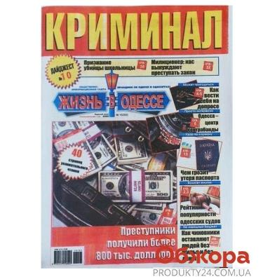 Газета Криминал в Украине дайджест – ИМ «Обжора»