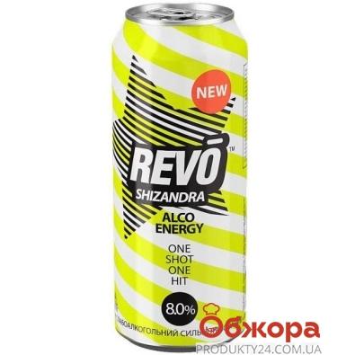 Напиток энергетический Рево (Revo)  0,5 л 8% Шизандра – ИМ «Обжора»