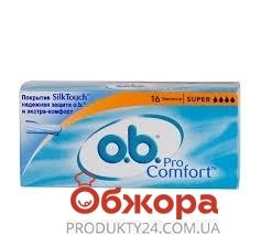 Тампони O.B. ProComfort Super 16 шт – ІМ «Обжора»