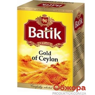 Чай Батик (Batik) Золото Цейлона 85 г – ИМ «Обжора»