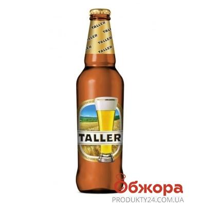 Пиво Таллер 0,5 л.  стекло – ИМ «Обжора»