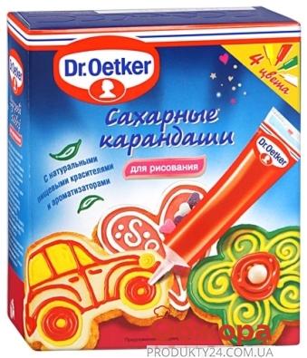 Д-р Оеткер (Dr. Oetker) Карандаши сахарные для рисования – ИМ «Обжора»