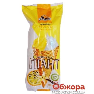 Мороженое Три Медведя рожок Гигант ваниль-лимон 110 гр. – ИМ «Обжора»