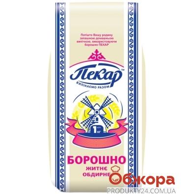 Мука Пекарь ржаная гр. помела (ГЦ) 1 кг. – ИМ «Обжора»