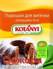 Разрахлитель Котани 20 г – ИМ «Обжора»